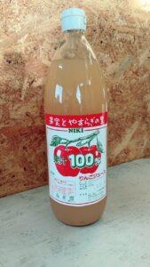 果汁100%りんごジュース(1リットル)