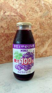 果汁100%ぶどうジュース